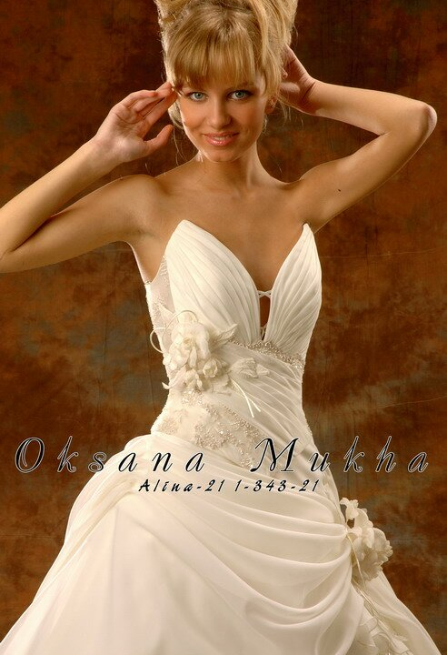 Свадебные платья напрокат краснодар 6